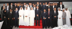 Nasser Bin Abdullatif Alserkal Est. Bridgestone Group