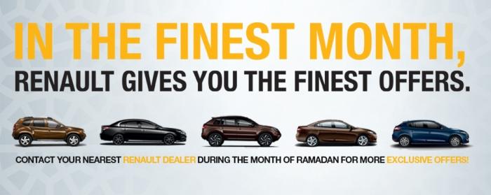 Ramadan-Banners-Eng