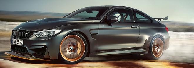 M4 GTS_Drift